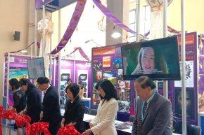 พิธีเปิดบูธประเทศไทยในงานเทศกาลภาพยนตร์นานาชาติ ณ นครเซี่ยงไฮ้