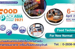 Food Pack Asia 2021  6-9 April @Bitec Bangna Booth no.I 20, 22