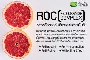 Roc สารสกัดจากส้ม