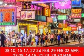 เที่ยวฮ่องกง FEB-MAR SELECTED with CORDIS Hotel