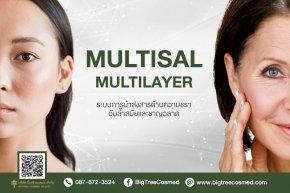 MultiSal™ Multilayer