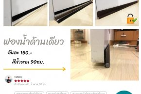 #Review from customer Slimfit wood(copy)(copy)(copy)(copy)(copy)(copy)(copy)(copy)(copy)