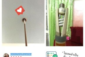 #Review from customer Slimfit wood(copy)(copy)(copy)(copy)(copy)