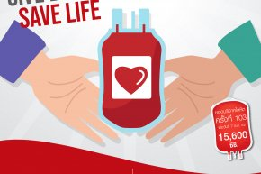 Blood Donation Event : Amorn Group