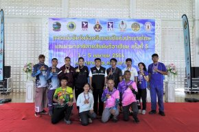 ปิดฉากร่มร่อน ชิงแชมป์แห่งประเทศไทยและนานาชาติ สานสัมพันธ์อาเซียน ครั้งที่ 5