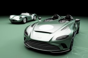 Aston Martin V12 Speedster DBR1ดีไซน์พิเศษจากตำนานรถแข่ง DBR1 สุดหายาก
