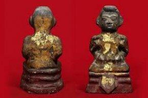 GumanThong (Golden Baby)