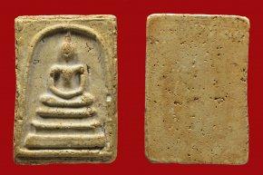 Introduction of Phra Somdej Wat Rakhang