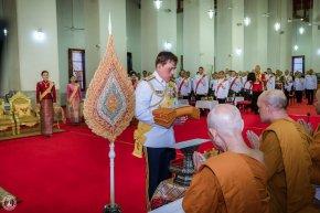 ดร. อมร มีมะโน เข้าร่วมพระราชพิธีในการเสด็จบำเพ็ญพระราชกุศลถวายผ้าพระกฐิน พุทธศักราช 2563