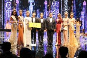 บริษัท เอเจ แอดวานซ์ เทคโนโลยี จำกัด (มหาชน) หรือ AJA  เข้าร่วมเป็นหนึ่งในคณะกรรมการตัดสิน Miss Grand Thailand 2020 รอบ   Final Shows