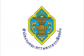แผนการจัดการเลือกตั้ง สมาชิกสภาเทศบาลและนายกเทศมนตรี (28 มี.ค. 64)