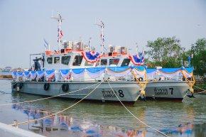 พิธีปล่อยเรือสำรวจ 7 และเรือสำรวจ 8 ลงน้ำ จำนวน 2 ลำ