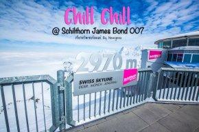 Chill Chill @Schilthorn James bond 007