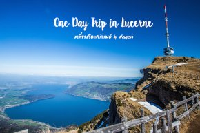 One day trip in Lucerne