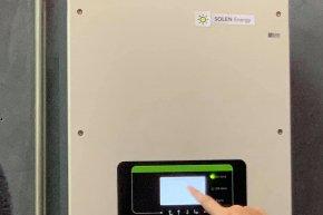 ระบบ Solar Hybrid inverter SOLEN + ESS Battery optimum LiFePo4 5KW
