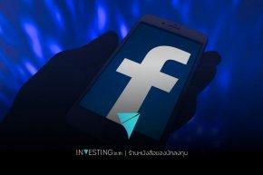 ถ้าเฟซบุ๊กโดนแบนในไทย