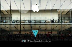 Apple Store ร้านค้าปลีกที่ยอดขายต่อพื้นที่สูงสุดในโลก