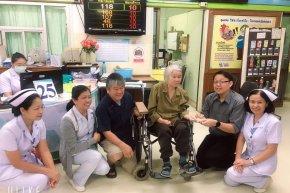 โรงพยาบาลแม่ทา รับมอบเงินบริจาค จากคุณป้าจุรี แซ่โอ และครอบครัว จำนวน 10,000 บาท