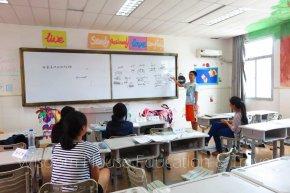 ระบบการศึกษาจีน