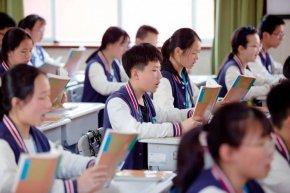 เรียนต่อจีน ข้อมูลทั่วไปสาธารณรัฐประชาชนจีน