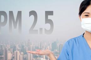 How to ดูแลสุขภาพในวิกฤต PM 2.5 ด้วยอาหารเสริม