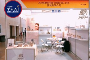 Yayoya Skincare Top Thai Brands 2019 @KUNMING