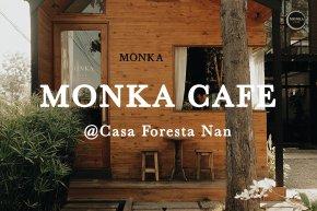 MONKA CAFE