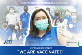 PTIGROUP we are vaccinated