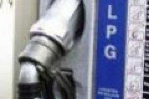 ราคา LPG