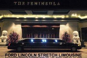 ให้เช่ารถลีมูซีนคันยาว Stretch Limousine Rental Thailand