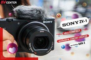 Sony ZV-1 กล้อง Compact ที่สาย Content creator + Vlog ห้ามพลาด!