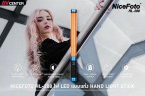 """ไฟแท่ง LED Hand Light Stick """"NiceFoto HL - 288"""""""