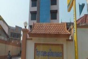 โรงแรม อนุลัก แคน ลาว (Anoulack Khen Lao Hotel)
