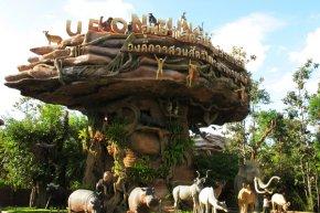 อุทยานสัตว์ป่าอุบลราชธานี แห่งเดียวในไทย