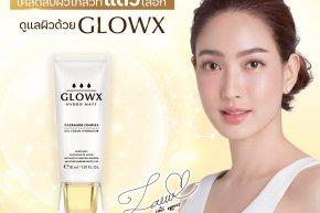 รีวิวGlowxHydroMatt  รีวิวGlowx  Glowxของแท้  Glowxตัวแทน