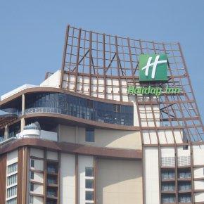 2000-2020 HOTEL&RESORT