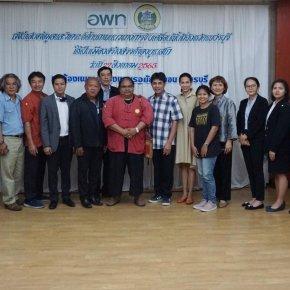 Phetchaburi Key persons committee meeting