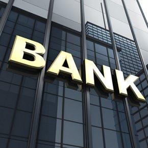 5 ข้อต้องรู้ ธนาคารดูอะไร ก่อนปล่อยกู้