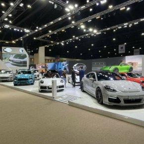 Motor Show 2021