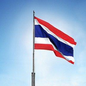 เพื่อประเทศไทยสันติสุข