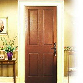 ประตูรับทรัพย์