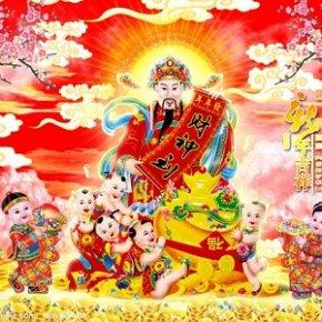 เตรียมต้อนรับเทศกาลตรุษจีน...แบบจัดเต็ม