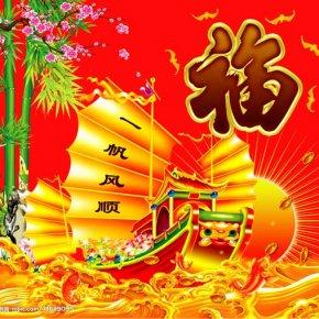 เตรียมต้อนรับปีมะเมีย...ตรุษจีนนี้ ไหว้ขอพรเทพโชคลาภ