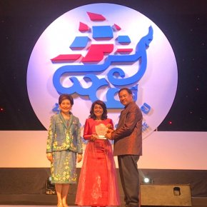 Natpraparn Junlamoon of K+Z Corporation Ltd. received Outstanding Businesswoman Award 2018