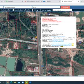 EHL - 213071 ที่ดินเปล่า ติดถนนเพชรเกษม อ.เมือง จว.ประจวบคีรีขันธ์