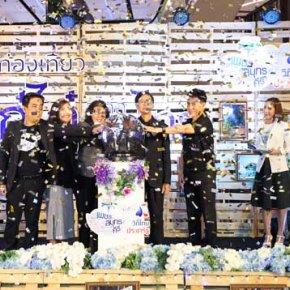 """โรดโชว์เพชรสมุทรคีรี วิถีไทย ประชารัฐ """"งานท่องเที่ยวสุดเก๋ไก๋ สไตล์วิถีไทย"""""""