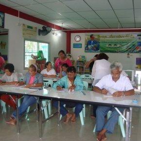 โครงการส่งเสริมการเรียนรู้และการร่วมรับผิดชอบต่อสังคม ( CSR)