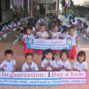 โครงการ : 1 องค์กร - 1 วันต่อปี...มีนมและอาหารให้น้องท้องอิ่ม