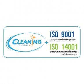 Cleaning Solution กับก้าวสำคัญ สู่บริการระดับมาตรฐานสากล ISO 9001 และ ISO 14001 [อยู่ในขั้นตอนดำเนินการ]