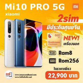 Mi10 Pro 5G 8/256 ใหม่มือ1 ยังไม่เเกะกล่อง เเท้ ครบยกกล่อง เพียง 22,900 บาท